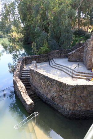 Yardenit Baptismal Site at Jordan River, Israel