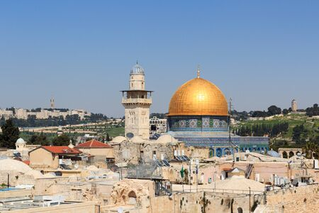 Islamic shrine Dome of the Rock with gold leaf on Temple Mount in Jerusalem Old City, Israel Фото со стока