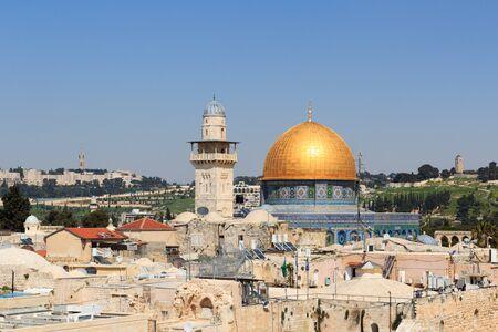 Santuario islamico Cupola della roccia con foglia d'oro sul Monte del Tempio nella città vecchia di Gerusalemme, Israel Archivio Fotografico