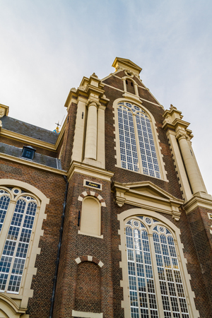 Westerkerk church in the historical center of Amsterdam, Holland