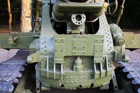Panzer: Part of tracked vehicle Panzer