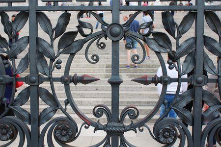 Nice openwork fencing