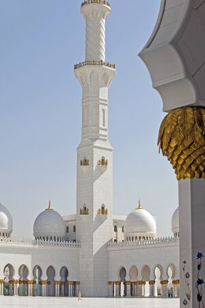 denominational: Sheik Zayed Mosque  Abu Dhabi Editorial