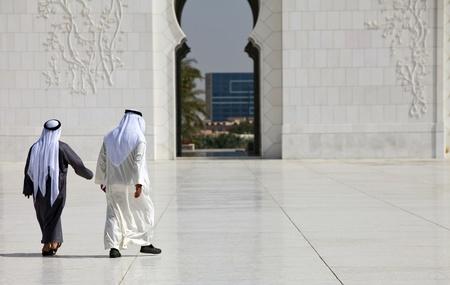 Abu Dhabi Sheik Zayed Mosque Editorial