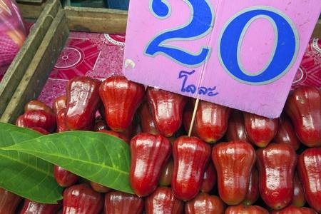 Rosenapfel auf einem Markt in Thailand Stock Photo - 12058028