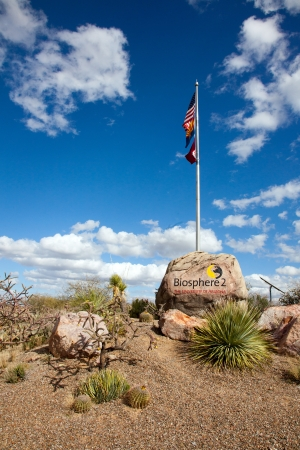 biosphere: Biosphere 2 in Tucson Arizona