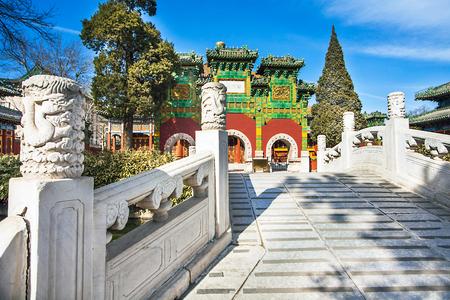 Beihai Park Beijing China Stock Photo