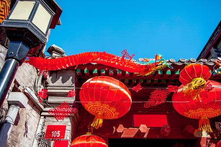 Xicheng 베이징 중국의 Huguosi 거리 스톡 콘텐츠