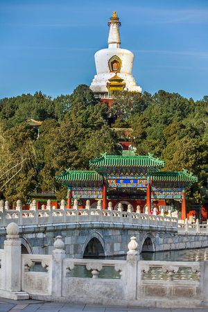 In the Beihai Park in Beijing China Stock Photo