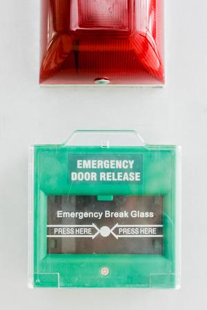 emergency bottom Alan  Stock Photo