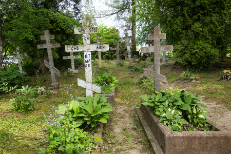 Old Historic cemetery with crosses