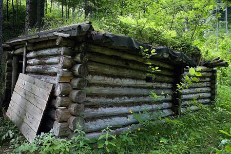 Cultural - historical monument: partisan victualling-yard in the Besna locality in the Ilanovska valley in Liptov.