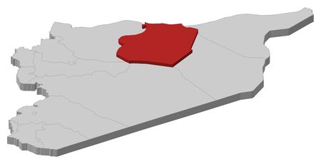 ar: Political map of Syria with the several governorates where Ar-Raqqah is highlighted.