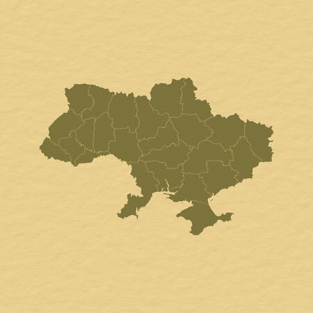 Political map of Ukraine with the several oblasts. Stock Photo