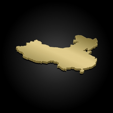 Political map of China with the several provinces. photo