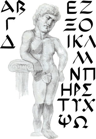 Greek font with a sculpture character Vector illustration. Illustration