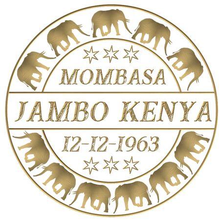Hello Kenya Jambo Kenya Banque d'images