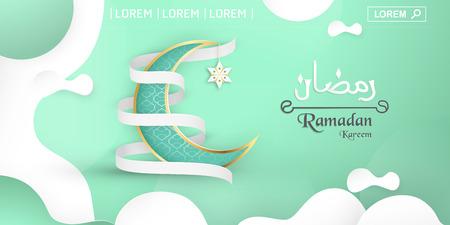 Modello per Ramadan Kareem con colore verde e oro. Disegno di illustrazione vettoriale 3D in carta tagliata e artigianale per biglietto di auguri islamico, invito, copertina del libro, brochure, banner web, pubblicità. Vettoriali