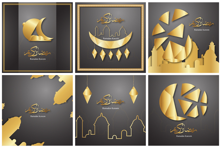 Bundle template for Ramadan Kareem with black and gold color. 3D Vector design in paper cut and craft  for islamic greeting card, invitation, book cover, brochure, web banner, advertisement. Фото со стока - 124968227