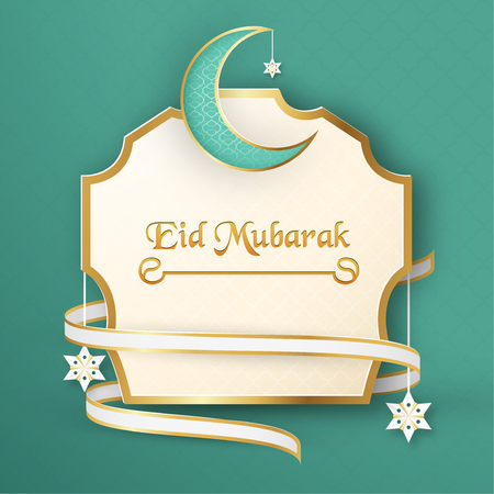 Template for Eid Mubarak with green and gold color tone. 3D Vector illustration in paper cut and craft  for islamic greeting card, invitation, book cover, brochure, web banner, advertisement. Фото со стока - 124968148