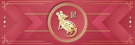 Chinese new year 2020, year of the rat. Template design for invitation, poster, elegant packaging. Ilustração