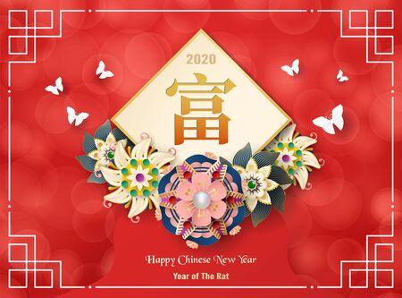 Frohes chinesisches neues Jahr 2020, Jahr der Ratte. Vorlagendesign für Cover, Einladung, Poster, Flyer, Verpackung. Illustration in Scherenschnitt und Handwerk.