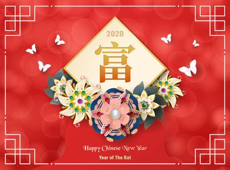 Szczęśliwego chińskiego nowego roku 2020, roku szczura. Projekt szablonu okładki, zaproszenia, plakatu, ulotki, opakowania. Ilustracja w cięciu papieru i rzemiośle.