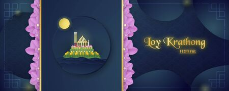 Loy Krathong festival of Thai people or other countries such as Indian, Chinese. Vector illustration designs in minimal style for template, cover, invitation, card. Paper crafts for kids also.