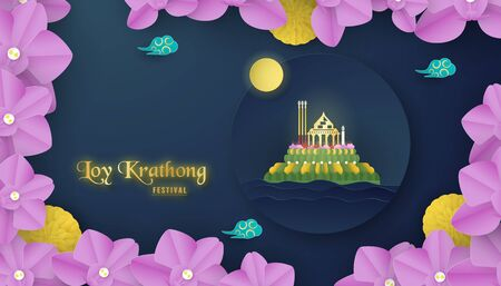 Loy Kratong festival of Thai people or other countries such as Indian, Chinese. Vector illustration designs in minimal style for template, cover, invitation, card. Paper crafts for kids also.