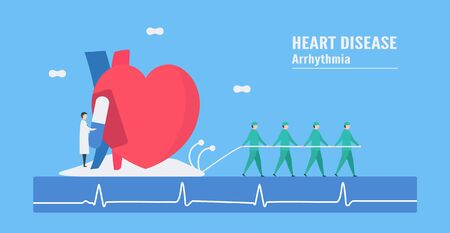 Cardiology vector illustration. This heart disease problem is bradycardia arrhythmia. Diagnostic and analysis shows that periodic signal is slow impulse response around sinus node. Illustration