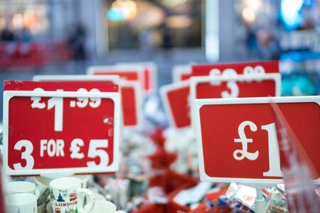 Pound logo Stock Photo