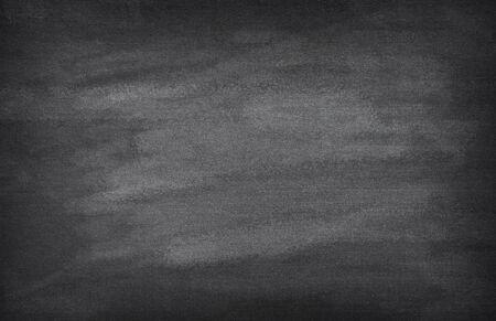 Fondo negro abstracto de la pizarra de la escuela Foto de archivo