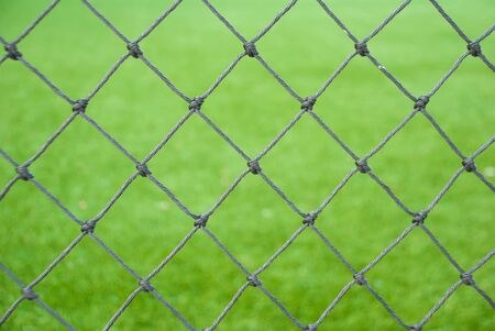 football pitch: The football pitch with the net in background