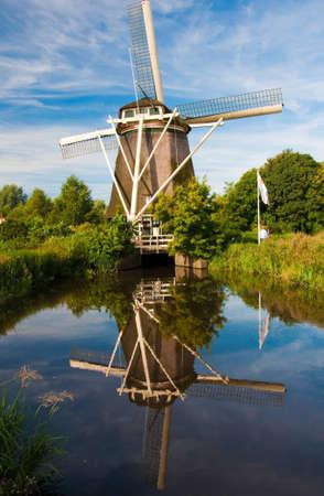 Windmill, Amsterdam