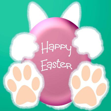 Bianco Easter bunny azienda uovo rosa illustrazione Archivio Fotografico - 17575809