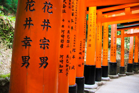 Kanji text on pillars
