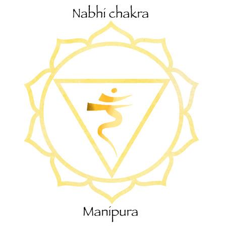 水彩画背景が黄色の第 3 チャクラ manipura。ヨガのアイコン、健康的なライフ スタイルのコンセプト。ベクトル図