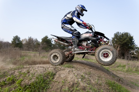 quad: Motocross Competitions in Gdansk, Poland. Editorial