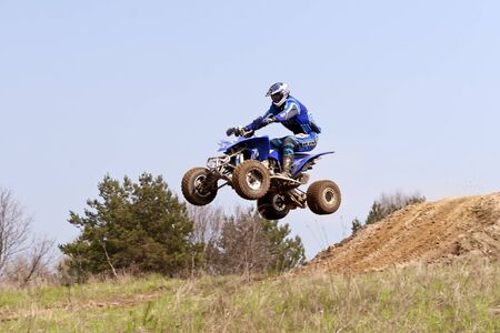 Motocross Competitions in Gdansk, Poland.
