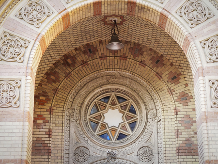 Decorated entrance to the historic synagogue Stok Fotoğraf