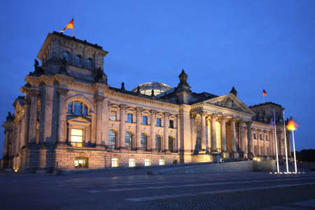 Reichstag in Berlin at night Stock Photo