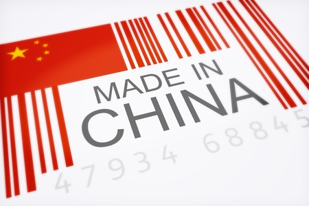 made in china: Product bar code symbolizing the massive amounts of imported goods from China isolated on a white background, 300 D.P.I Stock Photo
