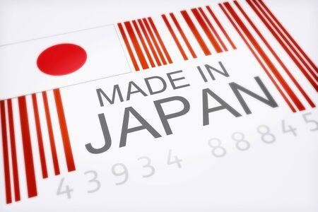 Product barcode symboliseert de enorme hoeveelheden geïmporteerd uit Japan, geïsoleerd op een witte achtergrond goederen. 300 DPI