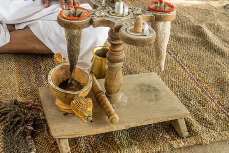 Village  - Opium Ceremony
