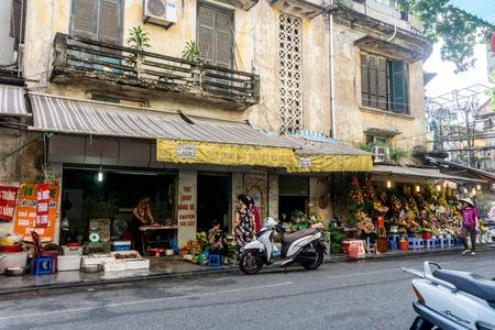 Streets of Hanoi Stok Fotoğraf - 91321303