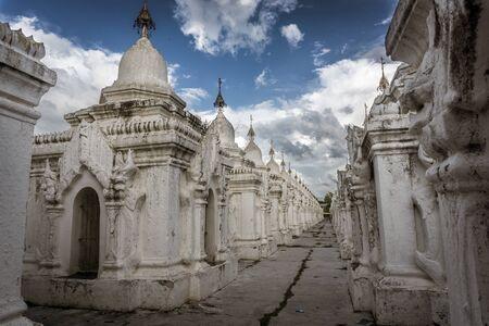 Mandalay, Myanmar - Sandamuni Pagoda Banco de Imagens