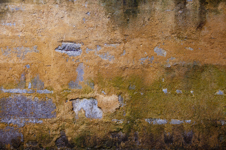 grungy: Grungy rough cement wall background.