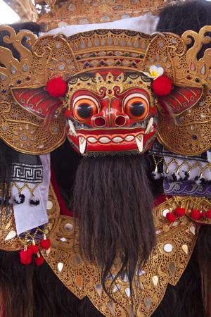 Ceremonial dance mask Bali.