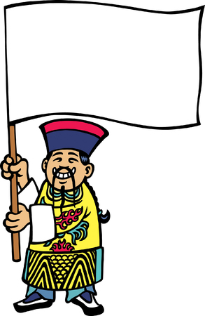 China Man Illustration