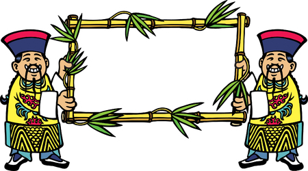 Chinese Bamboo Frame Vector